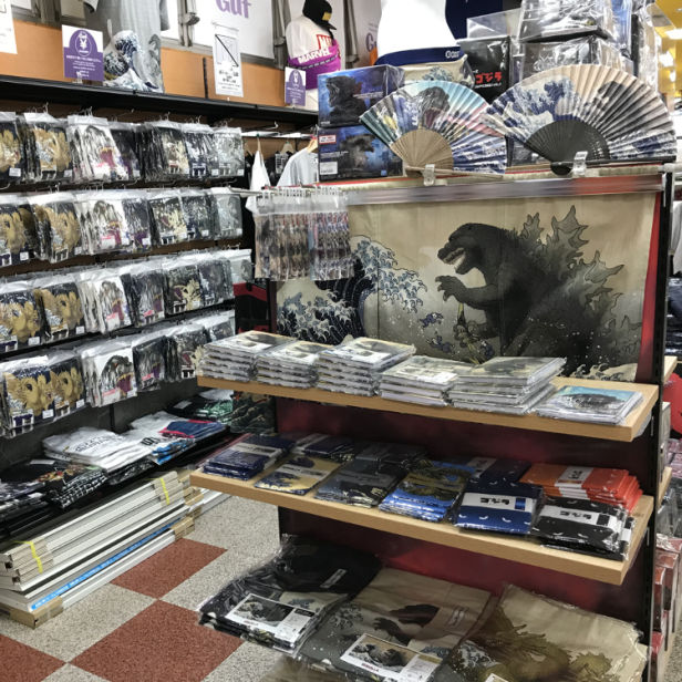 Japan Culture & Character Shop Guf Kyoto store