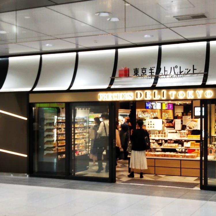 PRECIOUS DELI TOKYO by Kiosk