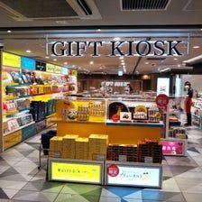 GIFT KIOSK TOKYO GIFT PALLATE