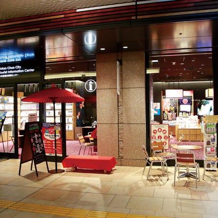 东京中央区观光信息中心