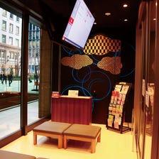 Tokyo Chuo City Tourist Information Center