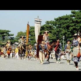 지다이마쓰리(시대 축제)
