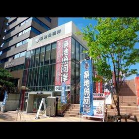 Tsukiji Uogashi Shopping Center