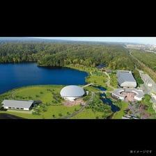 National Ainu Museum and Park