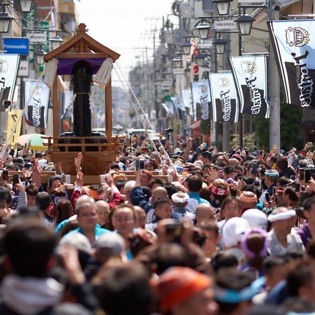 Kanamara Festival