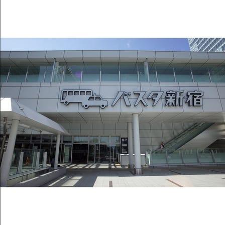 Busta新宿