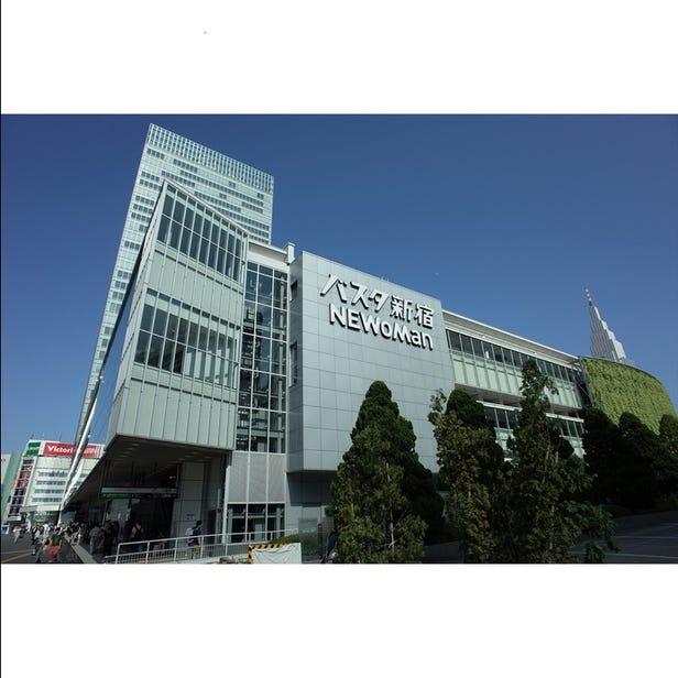 Shinjuku Expressway Bus Terminal (Busta Shinjuku)