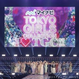 Tokyo Girls Collection (TGC)