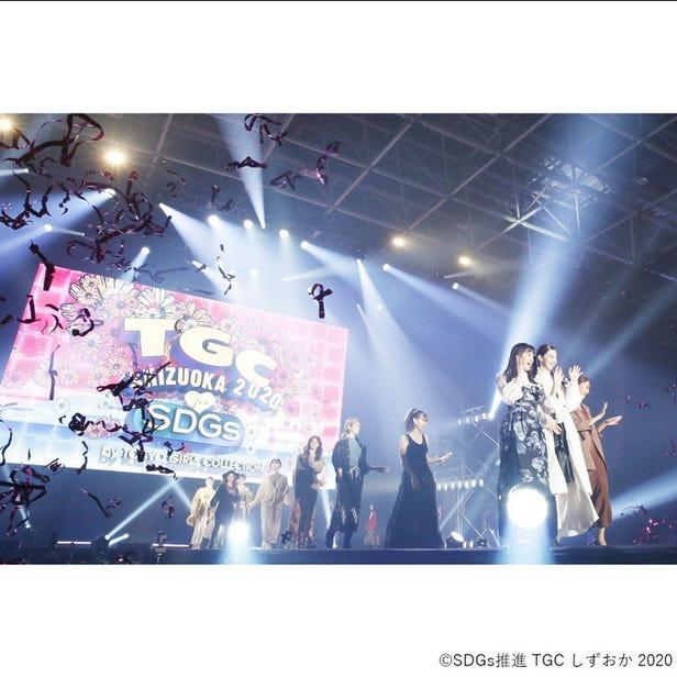 Tokyo Girls Collection(TGC)