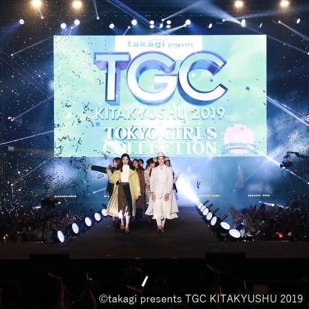 東京女孩時尚秀(TGC)