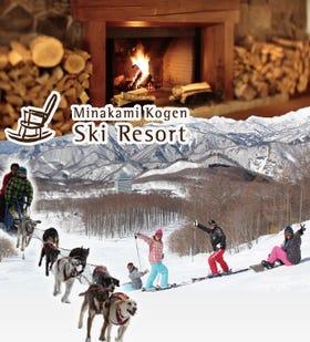 水上高原滑雪度假村