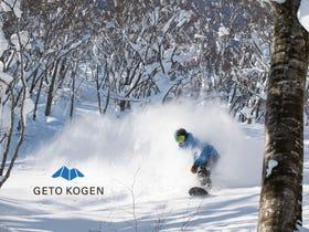 夏油高原滑雪場