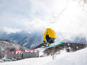 Hakuba Cortina Ski Resort