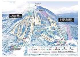 Mt.KOSHA 夜間瀬溫泉滑雪場&X-JAM高井富士