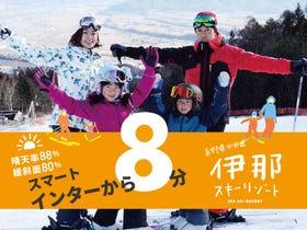 中央道伊那滑雪度假村
