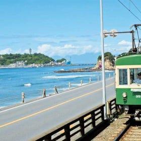 Kamakura-koko-mae Station