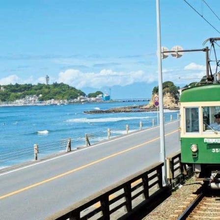 가마쿠라코코마에(고교 앞)역