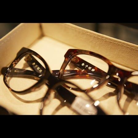 가네코 안경점 [안경]