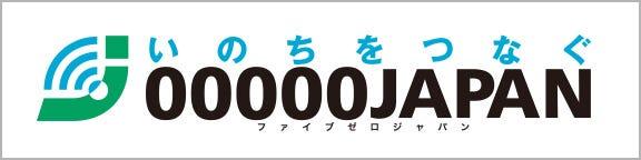 0000JAPAN