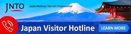 Japan Visitor Hotline