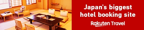 Japan's biggest hotel booking site - RakutenTravel