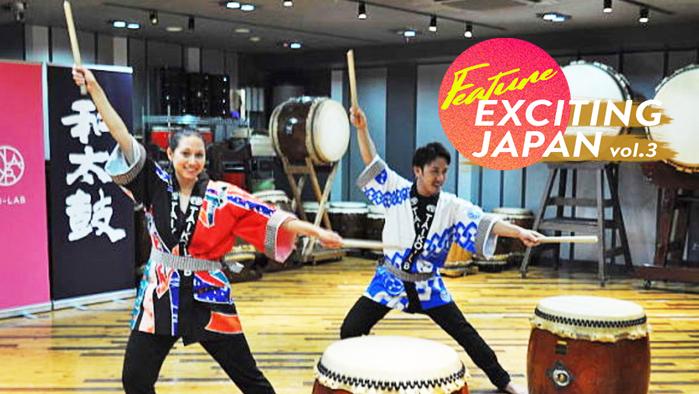 【特集】動画で体験!日本の伝統文化