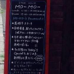 ステーキハウス モーモー 横浜本牧店 の画像