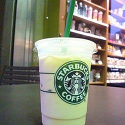 スターバックスコーヒー アトレ目黒1店 の画像