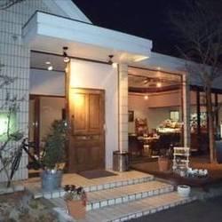 Cafe&NaturalFood fu.fu.fu plus の画像