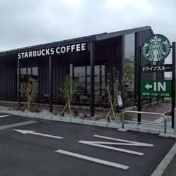 スターバックスコーヒー 仙台大野田店 の画像
