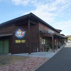 お食事処 和田浜 の画像