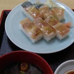 天ぷら食堂 魚徳 の画像