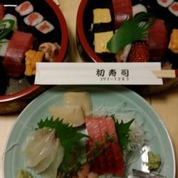 初寿司 の画像