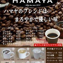 Tokutoku Cafe の画像