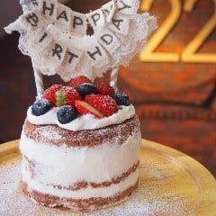 誕生日や記念日などのお祝い事はお任せ下さい!