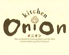 キッチン オニオン