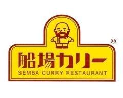 船場カリー 東心斎橋店の画像