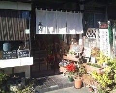 泉屋 蕎麦店
