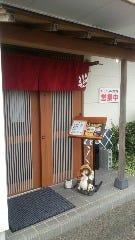 柳麺 鷹恋