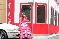 Cafe Princess