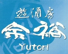 遊酒房 余裕 yutori