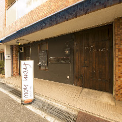 dining Bar from now 西明石店