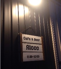 cafe & beer Ricco
