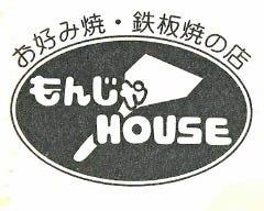 もんじゃHOUSE