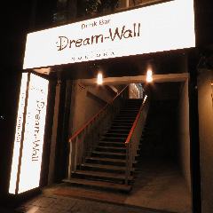 Dream-Wall 盛岡