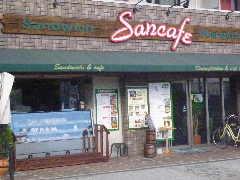 サンカフェ 都島店