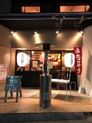 餃子 蓮月2号店 星条旗横丁