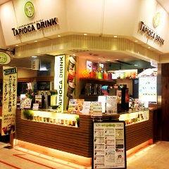 タピオカドリンク専門店TeaWay 大分トキハわさだ店