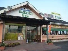インド料理レストラン・ビスヌ鳥栖店