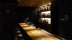 Pub&Bar9 の画像